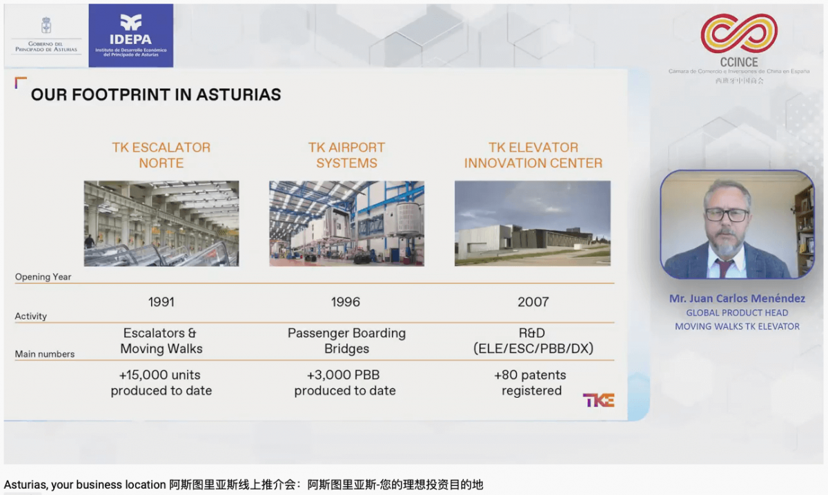 Asturias business location IDEPA Invest in Asturias CCINCE China TK Elevator